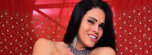 колумбийская проститутка